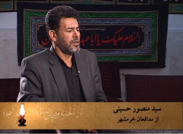 سید منصور حسینی در مستند قصه یاران: حماسه خرمشهر و فرهنگ عاشورایی