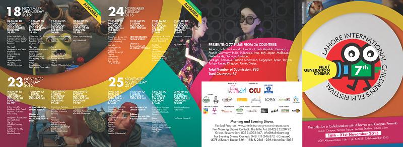 برنامه پخش فیلمهای جشنواره بین المللی لاهور پاکستان 2015-1