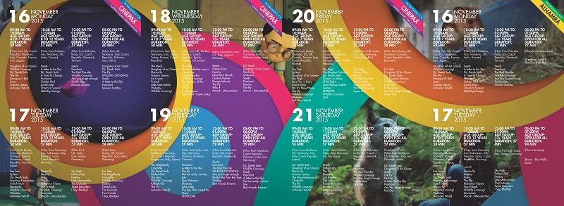 برنامه پخش فیلمهای جشنواره بین المللی لاهور پاکستان 2015-2