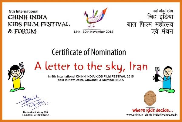"""گواهی نامزدی فیلم""""نامهای به آسمان"""" در نهمین دورة جشنواره بینالمللی کودکان چینة هندوستان 2015"""